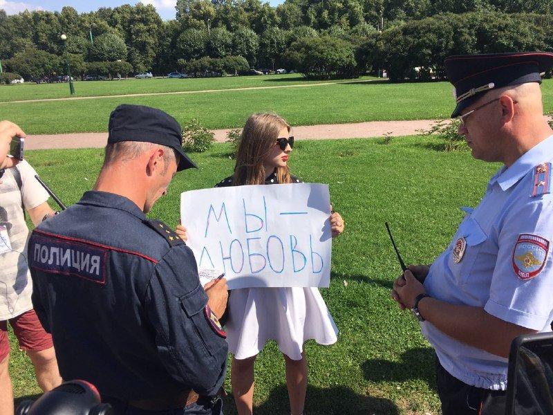 ЛГБТ-активистам отказали вшествии поПетербургу