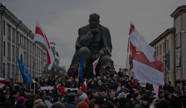 Платные митинги: технология изБеларуси