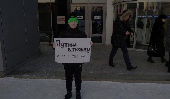 СКНовокузнецка нестал возбуждать уголовное дело против активиста «Протестного Кузбасса»