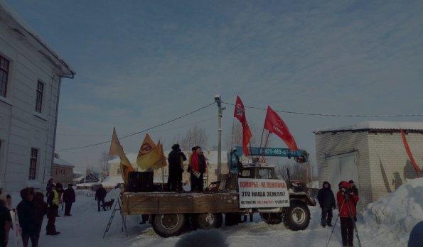Митинги против мусора. Онлайн ОВД-Инфо