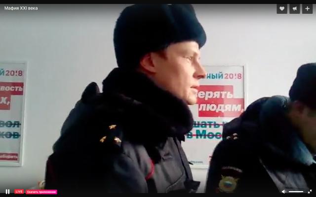 Служащих штаба Навального вРостове приговорили к большим штрафам иарестам