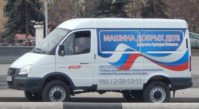 Украсноярского депутата Аркадия Волкова прошли обыски