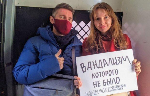 Суд вМоскве оштрафовал на150тысяч рублей участницу пикетов вподдержку фигурантов «дела будки»