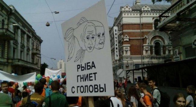 ВоВладивостоке руководитель штаба Навального схвачен напраздничном шествии
