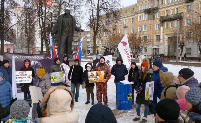 Власти Кирова отозвали согласование экологического митинга накануне акции