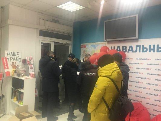 Руководитель штаба Навального вПетербурге арестован заадминистративное правонарушение