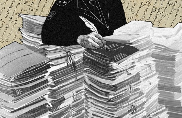 Иллюстрациия: Анастасия Викулова для ОВД-Инфо