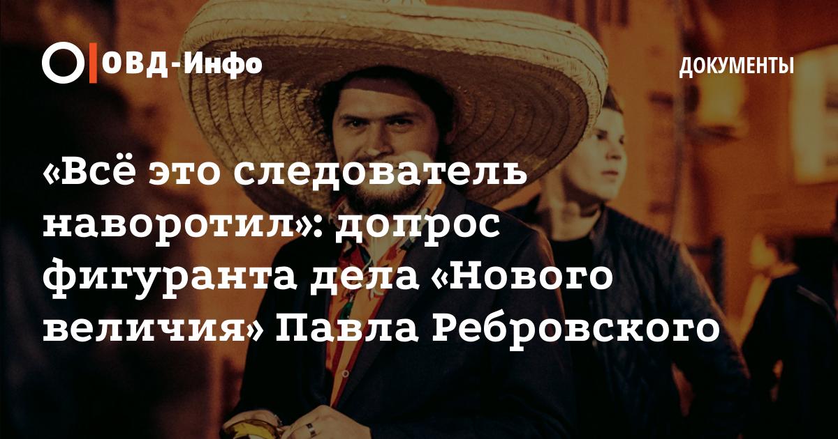 http://go.batenka.ru/rkih