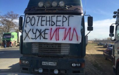 Псы Росгвардии с автоматами в руках задержали на 51 км МКАД не менее 20 дальнобойщиков,инсценировав акцию протеста
